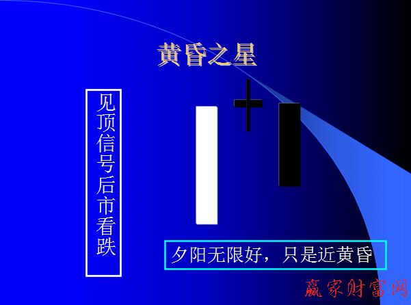 黄昏之星沈丘新闻网