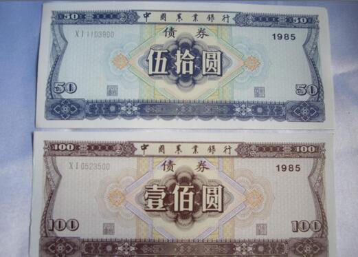中国债券.jpg