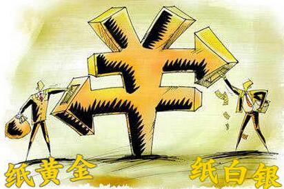 建行什么理财产品好_投资者该如何选择纸黄金理财产品__赢家财富网