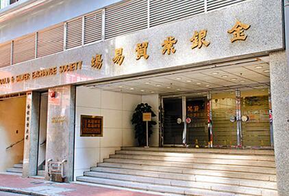 香港金银业贸易场.jpg