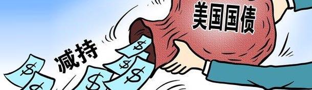 什么是国债