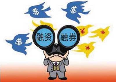 债券融资的利弊