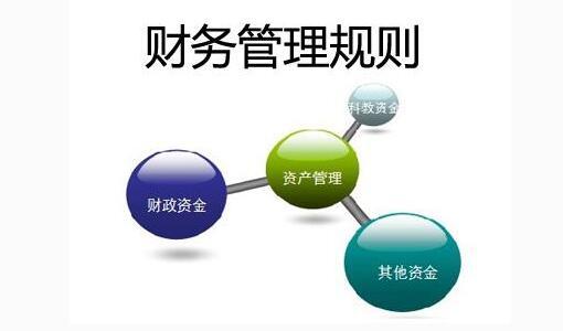 財務信息化管理_財務工作痕跡管理_財務管理是什么