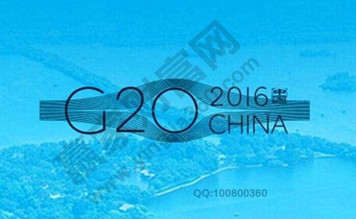 g20峰会logo矢量图
