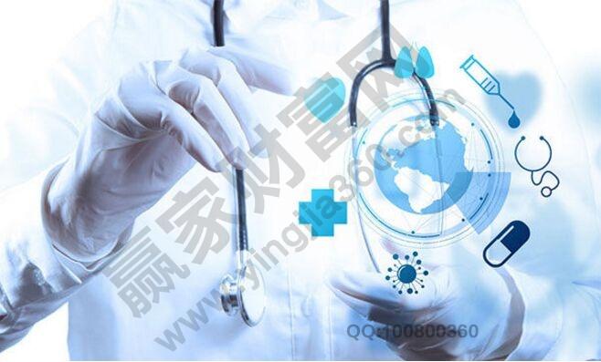 医疗器械概念