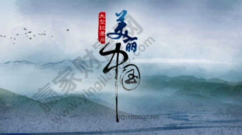 斑斓中国概念龙头股相干松析