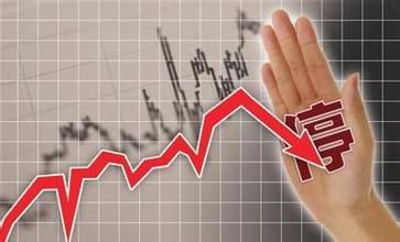 股票应避免误解这些技术分析[股票简介]