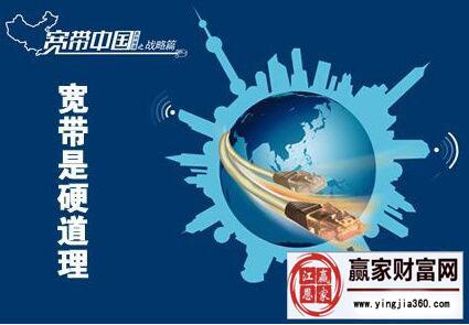广大为怀带中国概念
