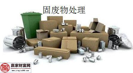 家具图片处理素材