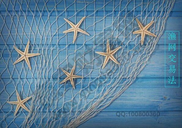 渔网交易法的特点及理念讲解