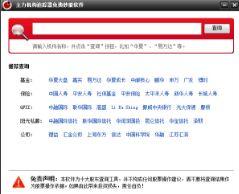 主力机构追踪器免费炒股软件