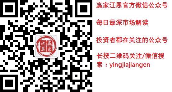 赢家江恩官方微信公众号