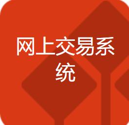 涨乐财富通网上交易系统(专业版Ⅲ)V6.05